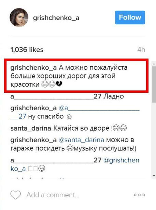 Дочь бывшего мэра Саратова Олега Грищенко Анастасия похвасталась новым спорткаром Porsche 911 (2 фото)