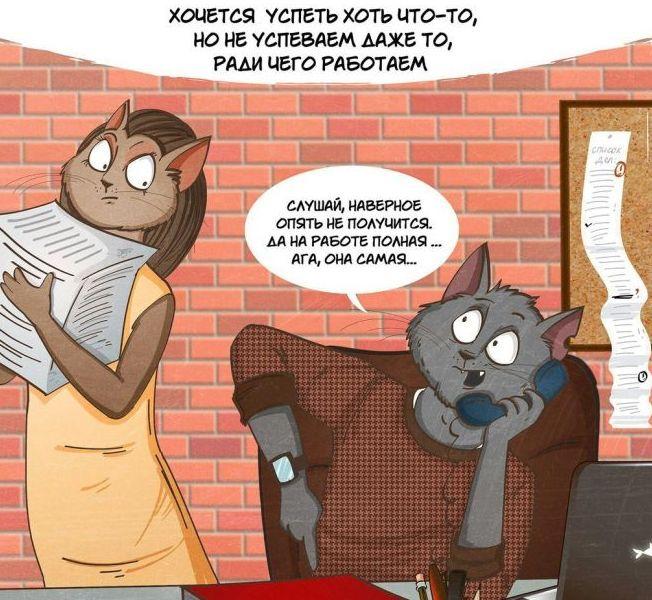 Комикс о быстротечности времени (10 картинок)
