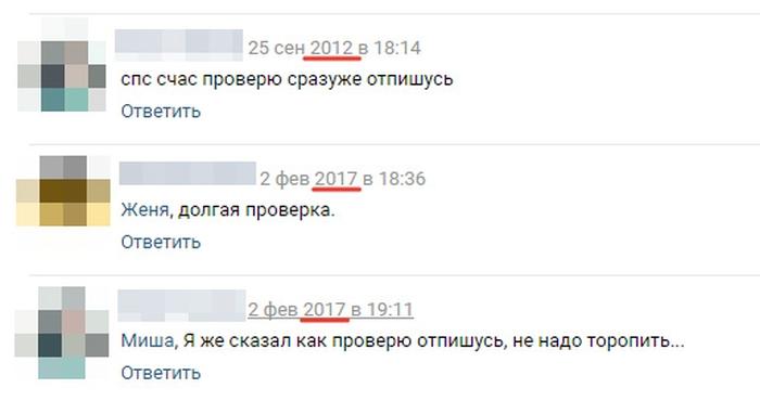 Юмор соцсетей (31 скриншот)