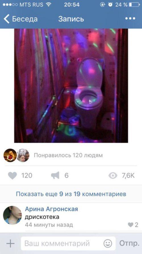 Юмор из социальных сетей (23 скриншота)