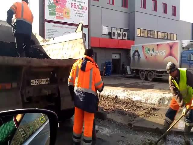 Ремонт дороги в Свердловской области