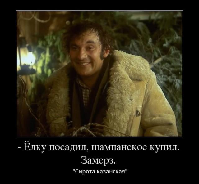 Крылатые выражения из российского кино (39 картинок)