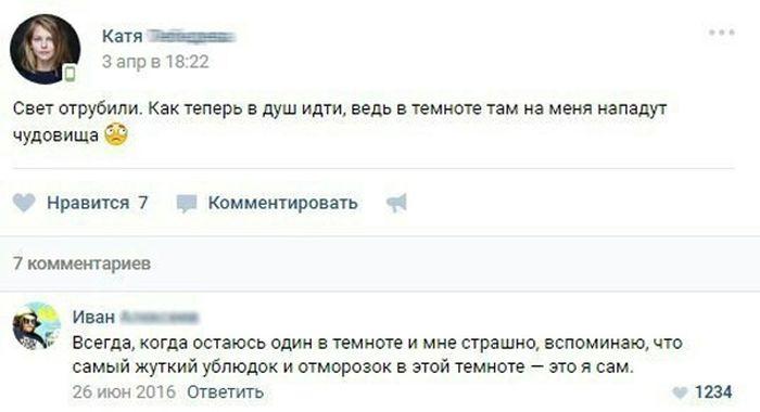 Смешные комментарии из социальных сетей (18 скриншотов)