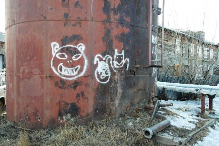 Экскурсия по 17 кварталу Якутска (85 фото)