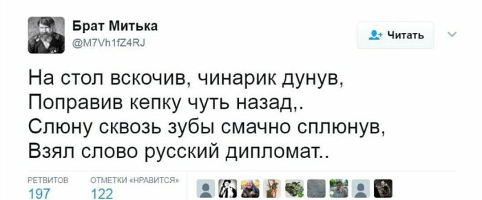 posol_rossii_safronkov_03.jpg
