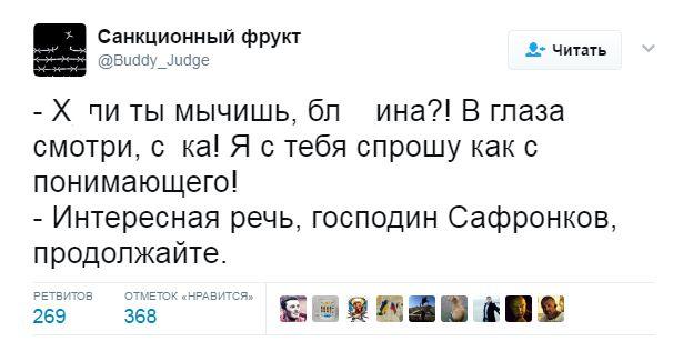 posol_rossii_safronkov_04.jpg