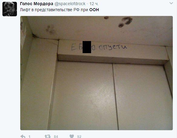 posol_rossii_safronkov_06.jpg
