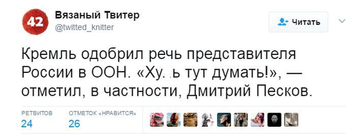posol_rossii_safronkov_08.jpg