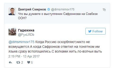 posol_rossii_safronkov_09.jpg