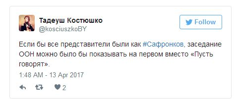 posol_rossii_safronkov_11.jpg