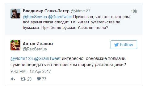 posol_rossii_safronkov_13.jpg