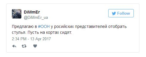 posol_rossii_safronkov_14.jpg
