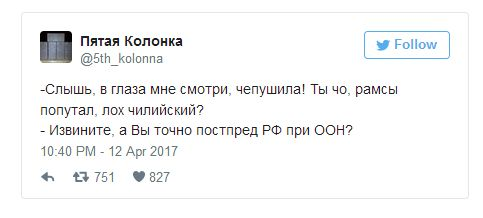 posol_rossii_safronkov_15.jpg