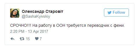 posol_rossii_safronkov_16.jpg