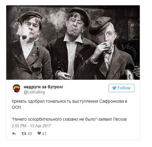 posol_rossii_safronkov_17.jpg