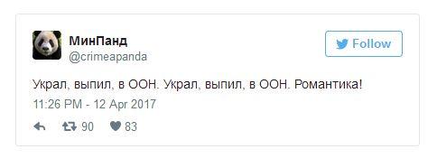 posol_rossii_safronkov_18.jpg