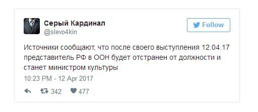 posol_rossii_safronkov_20.jpg