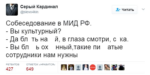 posol_rossii_safronkov_21.jpg