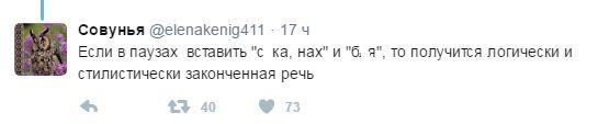 posol_rossii_safronkov_22.jpg