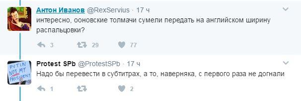 posol_rossii_safronkov_23.jpg