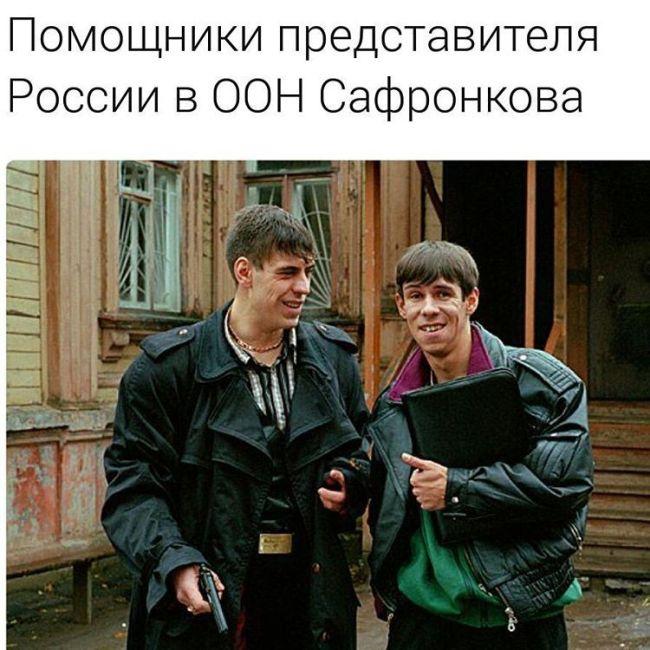 posol_rossii_safronkov_24.jpg