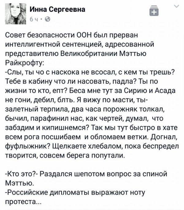 posol_rossii_safronkov_25.jpg