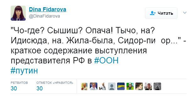 posol_rossii_safronkov_27.jpg
