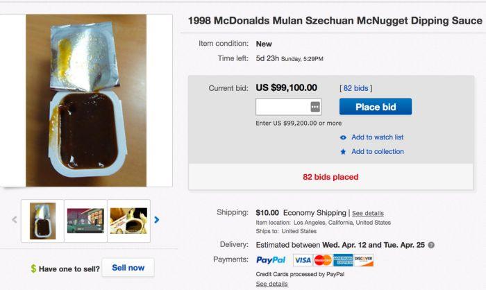 Сычуаньский соус из «Макдоналдса», упомянутый в мультфильме «Рик и Морти», продали за 15 000 долларов (2 фото)