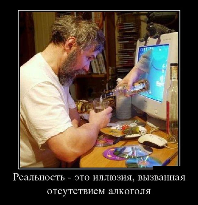 demotivatory_21.jpg