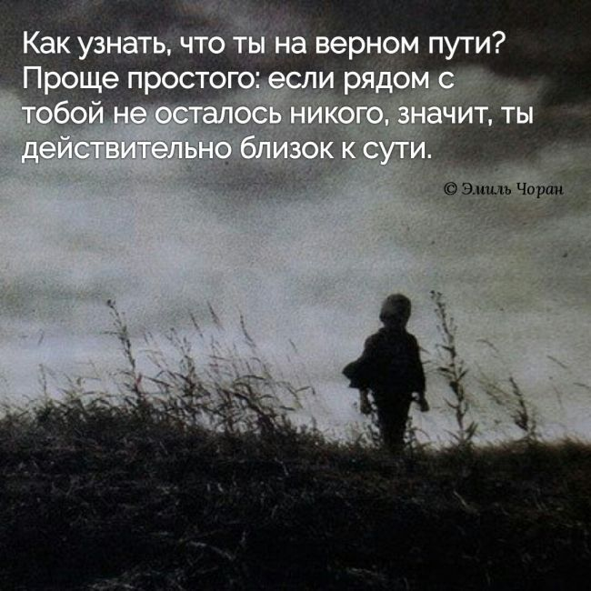 podborka_vecher_09.jpg