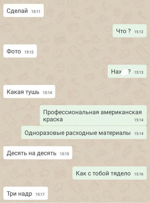 Будни тату-мастера (5 скриншотов)