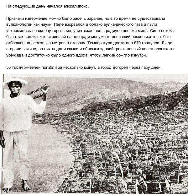 Удивительная история человека, пережившего извержение вулкана Монтань-Пеле (4 фото)