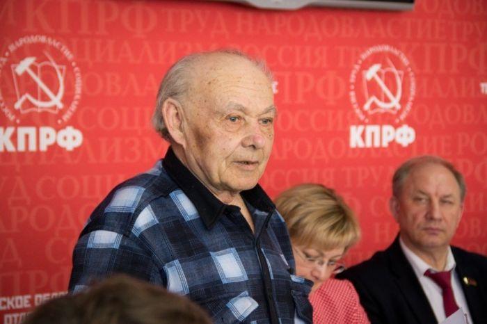 Дмитрий Медведев отказался от перевода томского пенсионера в 60 рублей (2 фото)