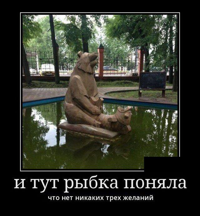 demotivatory_19.jpg