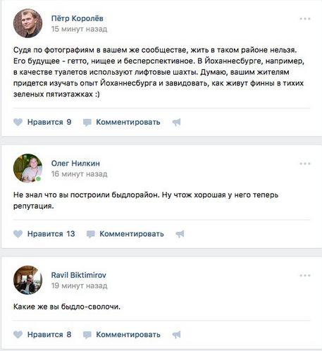 Второе нападение на Илью Варламова в Ставрополе (5 фото + видео)