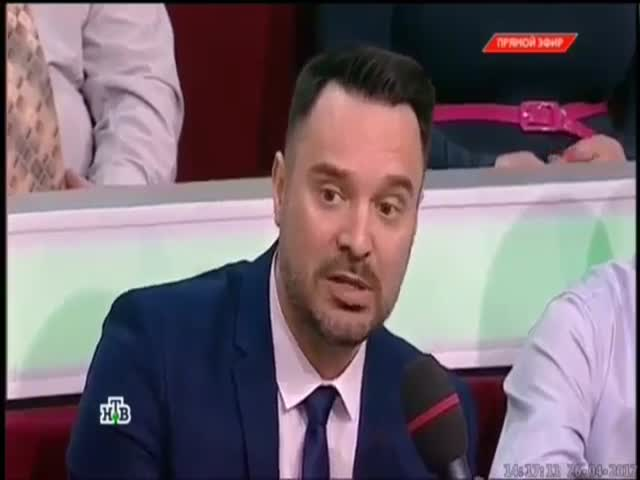 Драка в студии телеканала НТВ на съемках передачи «Место встречи»