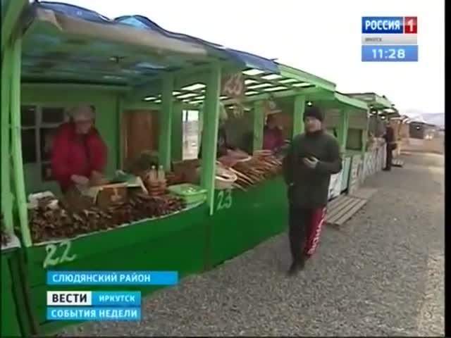 Жители Иркутской области о строительстве китайского завода на Байкале