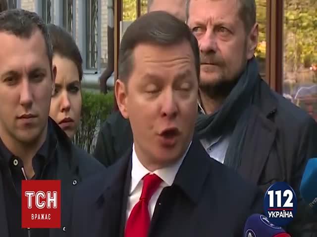 «Рэп» от лидера Радикальной партии Украины Олега Ляшко