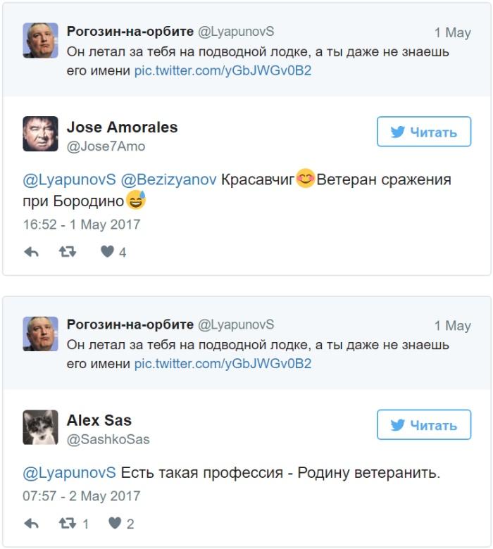 """Молодой """"ветеран"""" с советскими наградами рассмешил социальные сети (5 фото)"""