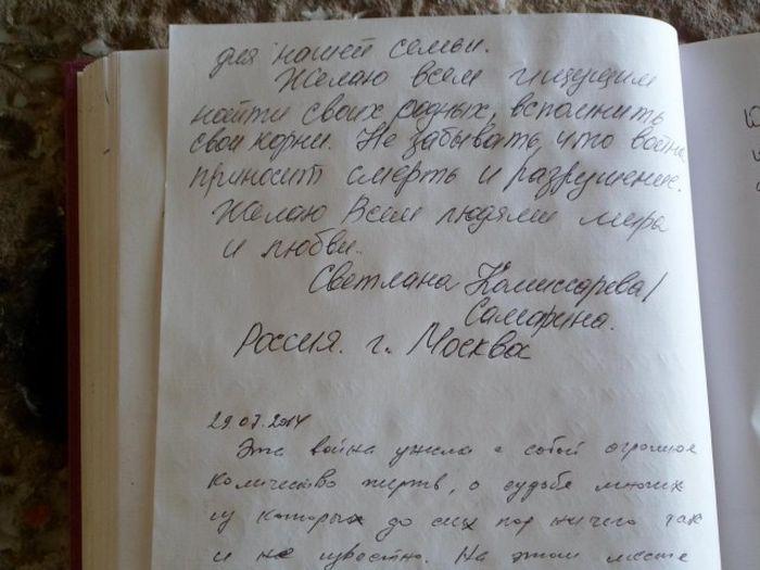 Захоронение советских военнопленных в Германии (8 фото)