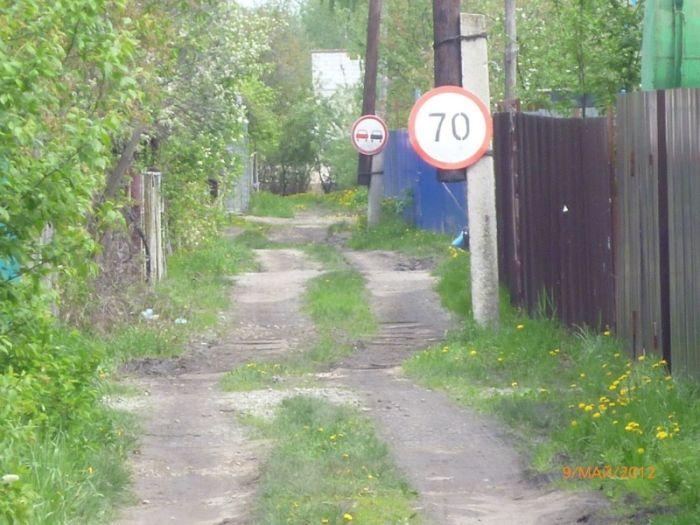 Колорит российских деревень (18 фото)