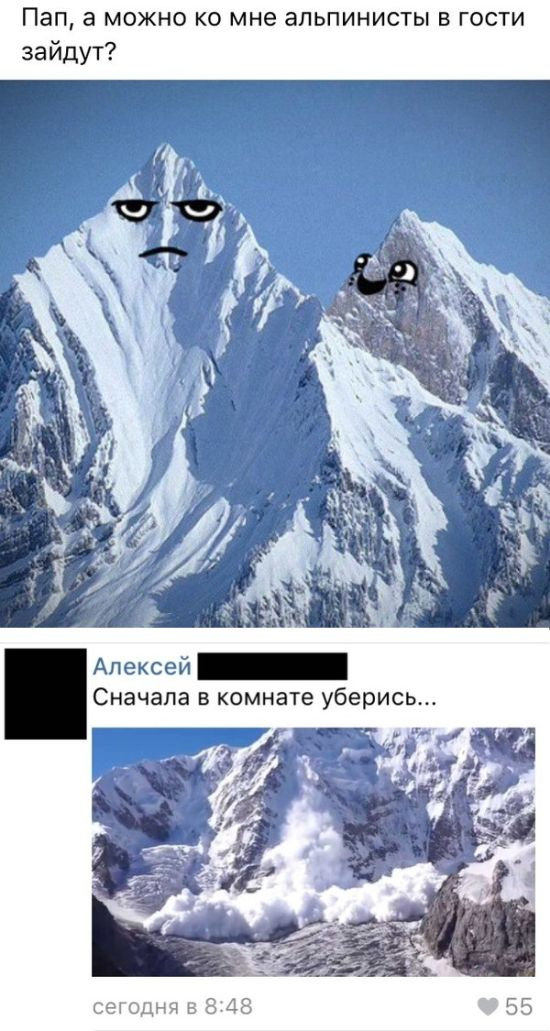 Юмор соцсетей (30 скриншоты)