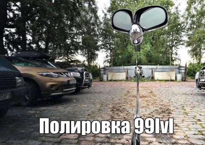 Свежие автоприколы (32 картинки)