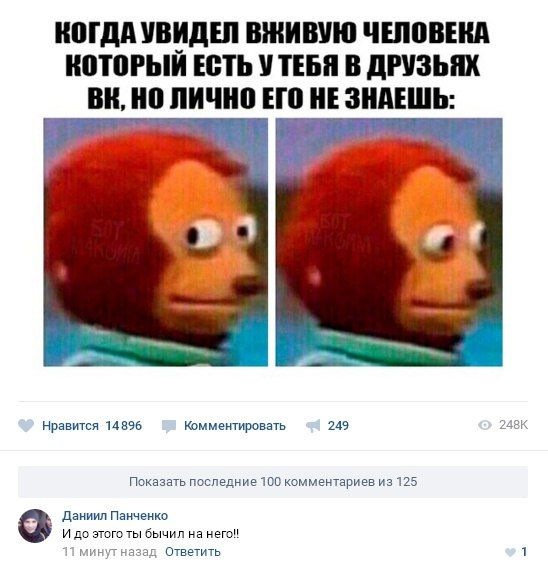 Юмор из соцсетей (18 скриншотов)
