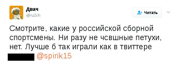 Российский волейболист Алексей Спиридонов спровоцировал скандал, сделав непристойное предложение актрисе Ольге Борисовой (9 криншотов)