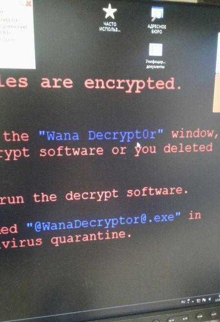 Вирус WannaCrypt: заплатите $300 в биткоинах или уничтожим файлы (13 фото)