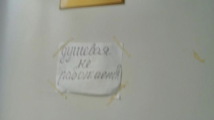 Кадры из московской больницы №57 (9 фото)