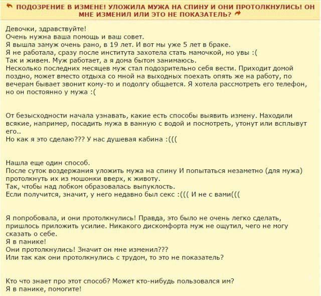 Придуманные женские проблемы (13 скриншотов)