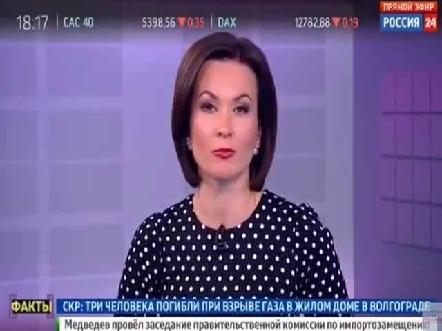 Телеканал «Россия 24» рассказал способы обхода блокировок сайтов