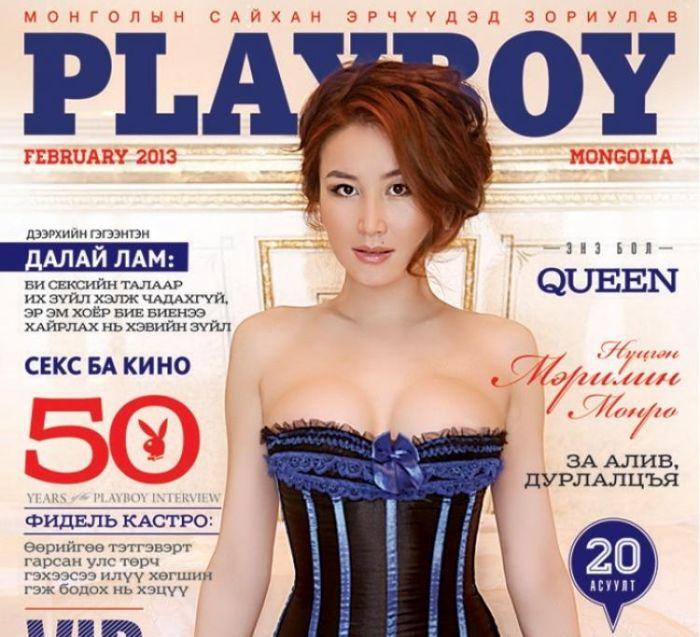 Как выглядит монгольская версия журнала Playboy (14 фото)